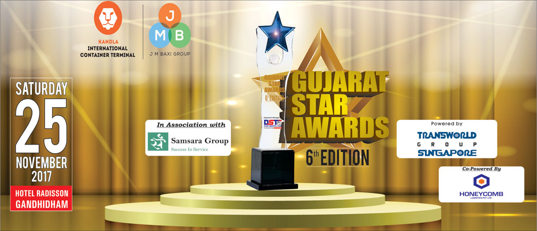 Gujarat Star Awards 2017 - 6th Edition